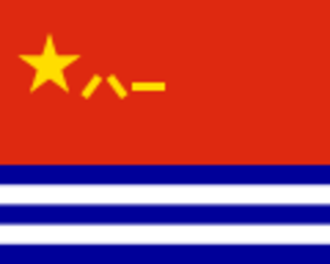 120pxnaval_ensign_of_the_peoples_re